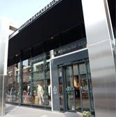 Galleria Dragarbrunn